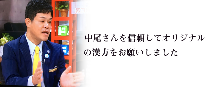 年間200日の講演や 企業研修をこなす、野津浩嗣さんへインタビュー